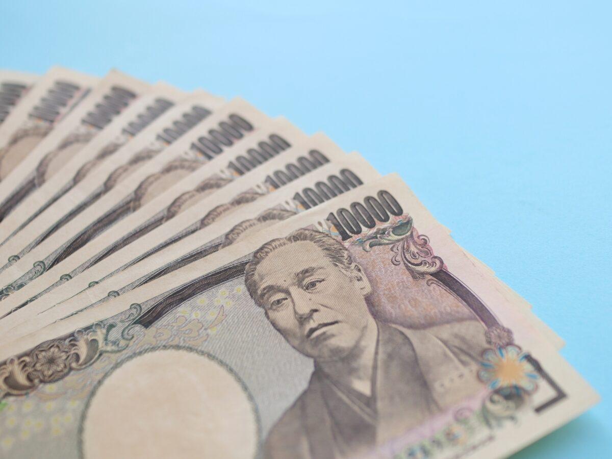 三郷 市 10 万 円 給付 三郷 市 10 万 円 給付 特別定額給付金(10万円給付)について