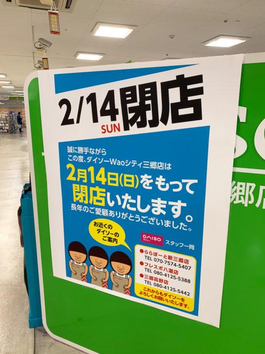 近く の 百 円 ショップ