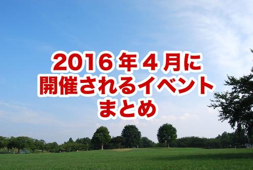 DSC_0014-のコピー