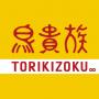 鳥貴族 三郷北口店が9/23(日)オープン予定、9/23(日)24(月)はドリンク全品99円キャンペーン